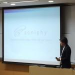 日本音楽医療研究会 第8回学術集会 特別講演