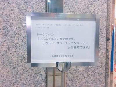 ファイル_0042-400x300