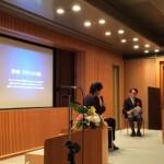 渥美和彦記念未来健康医療財団 設立1周年シンポジウム