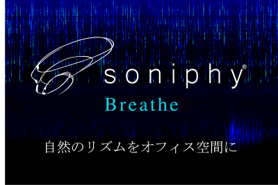 sptestsoniphy_breathe_web-05